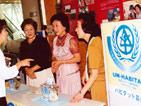 国連ハビタット(国連人間居住センター)福岡事務所とのパートナーシップ