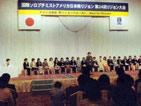 第24回 日本南リジョン大会(サポーティングクラブ)